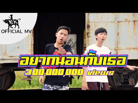 Thai Song 2019 - New Thai Music 2019 Playlist