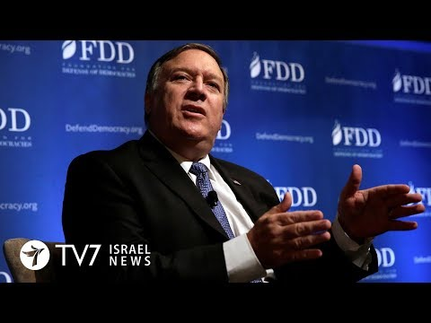New US secretary of State more aligned with Israel's position - TV7 Israel News 14.03.18