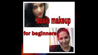 how to do basic makeup tutorial for beginners ( बेसिक मेकअप कैसे करें)