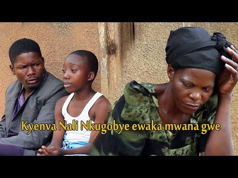 Kyenva Nali Nkugobye ewaka mwana gwe - Funniest Ugandan Comedy skits.