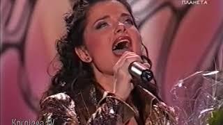 Наташа Королева -Твой мир / Бенефис 2004