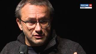 Всти-24.Интервью. Андрей Звягинцев. 18.09.2017