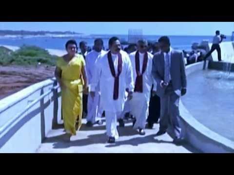 Sri Lanka Ports Authority Documentary