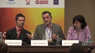 "Symposium ""Ukraine Escaping from it's Post Soviet Legacy"" Day 2 Panel talk 2 eng"