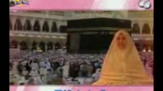 Arbic Naat Sharif  Ya Mecca Ya Makkah