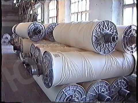 Архив Южа TV 2002 г.   Южская прядильно-ткацкая фабрика