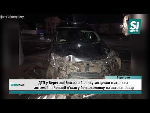 Близько 4 ранку місцевий житель на автомобілі Renault в'їхав у бензоколонку на автозаправці