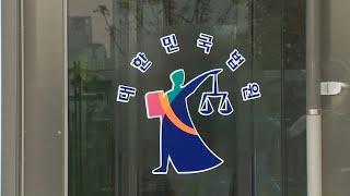 """회사 주말 등산행사 중 사망…법원 """"업무상 재…"""