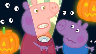 Stromausfall in Peppas Haus 👻 Cartoons für Kinder | Peppa Wutz Neue Folgen