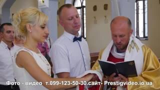 Римо католический храм Венчание