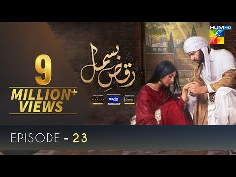 Raqs-e-Bismil   Episode 23   Presented by Master Paints, Powered by West Marina & Sandal   HUM TV
