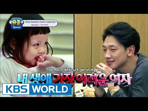 The Return Of Superman - Choo Sarang Special Ep.7