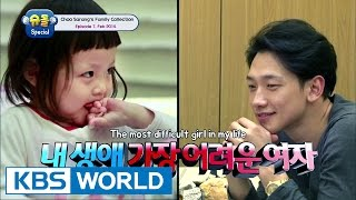 Subscribe KBS World Official YouTube: http://www.youtube.com/kbswor...