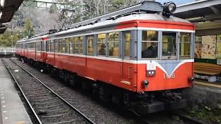 箱根登山鉄道モハ1形・モハ2形 大平台駅発車シーン
