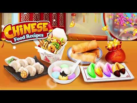 Chinese Food Recipes - Lunar New Year!