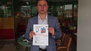 Спецпредложения на интерактивное оборудование ГК ЛИДЕР(, 2013-08-01T07:34:59.000Z)
