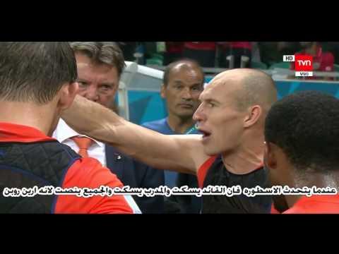 Arjen robben world cup 2010 - 2014