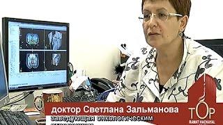Лечение рака груди в Израиле: сохраните женственность(, 2013-02-12T08:51:46.000Z)