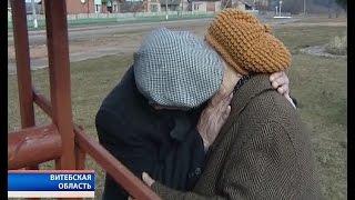 Необычный брак зарегистрировали в Витебской области: жениху – 64, невесте – 78 лет