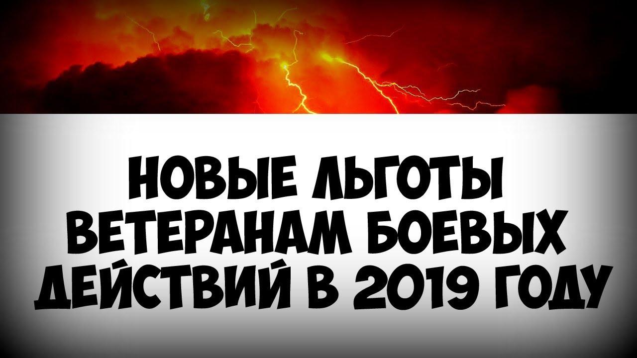 Ликвидация потребительского общества пошаговая инструкция 2019