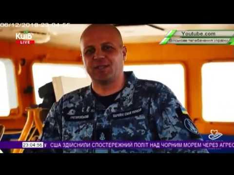 Телеканал Київ: 06.12.18 Столичні телевізійні новини 23.00