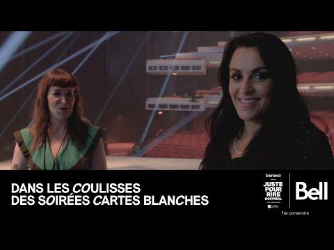 Bell présente DANS LES COULISSES DES SOIRÉES CARTES BLANCHES - avec Catherine Ethier