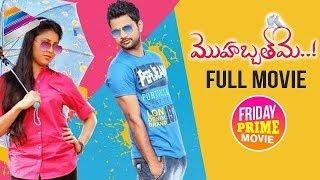 Mohabbath Mein Telugu Full Movie | Karthik | Hameeda | Friday Prime Movie | Telugu Filmnagar