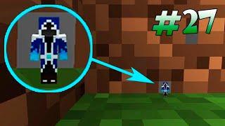 Уменьшились До Размера Пикселя! - ANTS #27