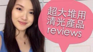 Empties#2 超大堆用清光產品Reviews:D Thumbnail