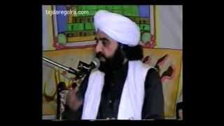 Best Of Pir Naseeruddin Naseer Golra Sharif Bayan