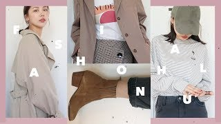 (eng) FASHION HAUL🌹 구매한 21가지 가을 패션제품 | kinda cool