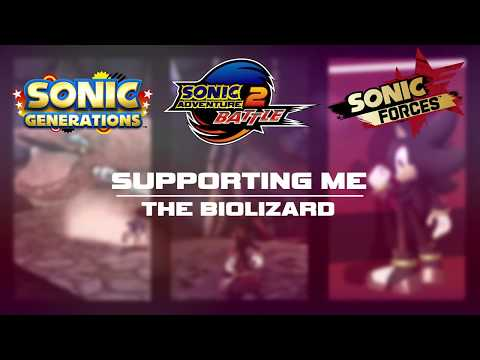 Supporting Me ~ The Biolizard | Sonic the Hedgehog 3-Way Mashup