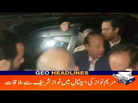 Geo Headlines 11 PM | Maryum Nawaz Ki Nawaz Sharif Se Mulaqat | 23rd October 2019