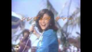 Gambar cover シンデレラ サマー /石川優子 夏歌② (covered by kiyota)