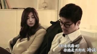 [繁中字幕] Baby Soul - 關係不如陌生人 (feat.輝星)