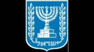 marchas militares israelenses על כנפי כסף