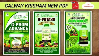 Galway Krisham New Product Pdf || This Video Discription  Here || Discription Se pdf Download Kare.