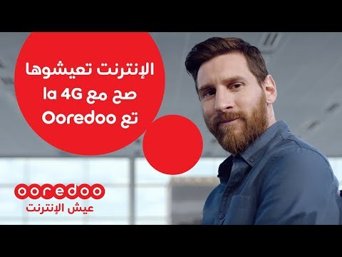 Vivez L'expérience Ooredoo 4G