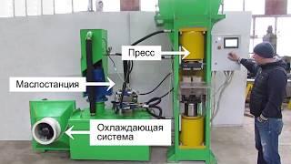 видео Купить производство кирпича - Оборудование мини производства