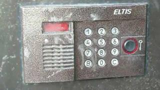 домофон Элтис (Eltis) меню, код доступа