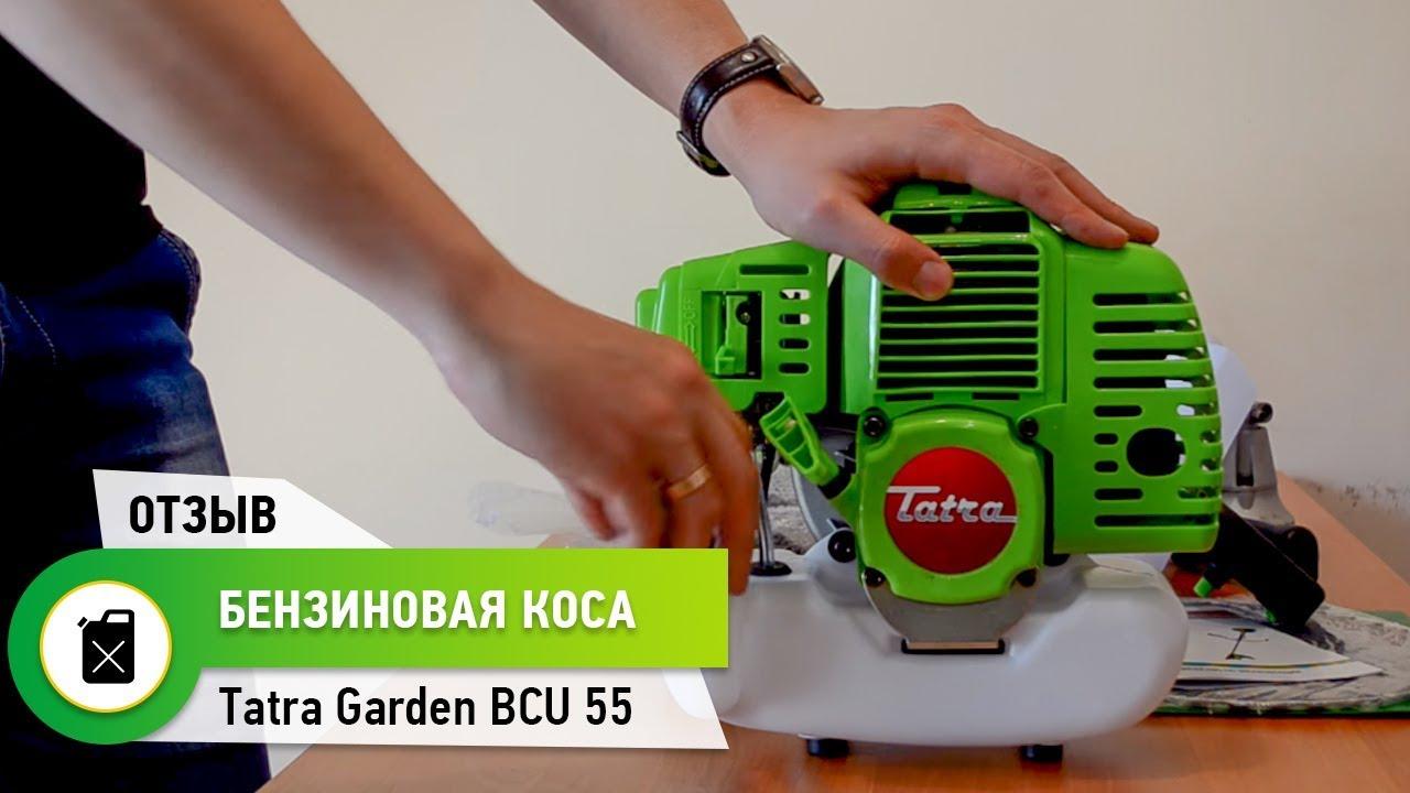 Мотокоса Tatra BCU-73 краткий обзор. - YouTube
