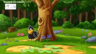 Скачать Ворона пальчиковые игры песенки