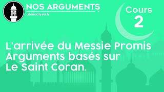Nos Arguments - Cours 2