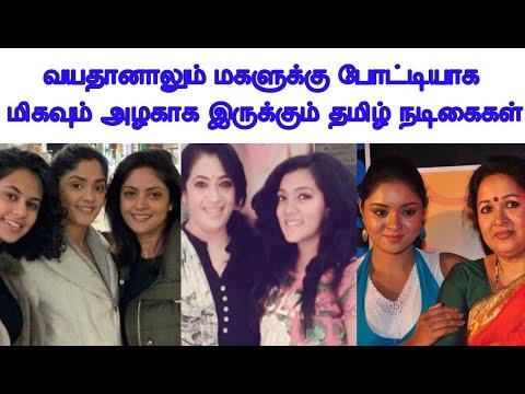 வயதானாலும் மகளுக்கு போட்டியாக மிகவும் அழகாக இருக்கும் தமிழ் நடிகைகள் | Cinerockz