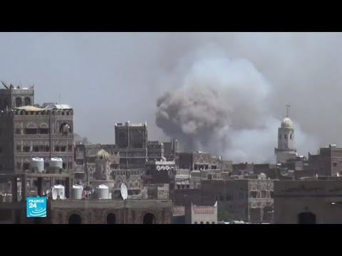 أكثر من أربع سنوات على انطلاق -عاصفة الحزم- في اليمن..ما الذي تحقق؟  - نشر قبل 3 ساعة