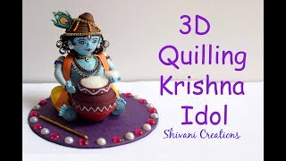 3D Quilling Krishna Idol/ How to make Quilled Krishna for Janmashtami