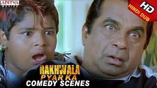Brahmanandam And Master Bharath Comedy Scenes In Rakhwala Pyar Ka Hindi Movie