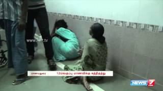 Schoolgirl stabbed 17 times at Sivagangai spl tamil hot video news 03-09-2015
