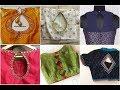 blouse back neck designs | Back Neck Blouse Designs