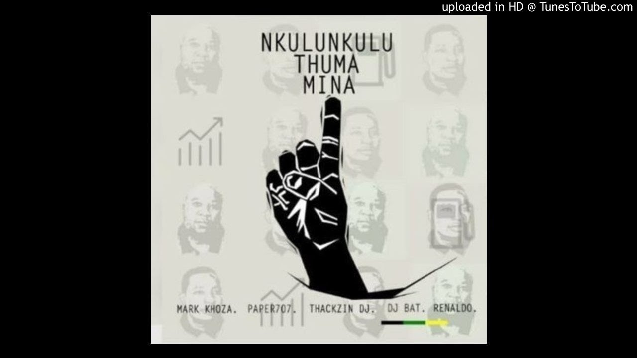 Listen: ANC releases new
